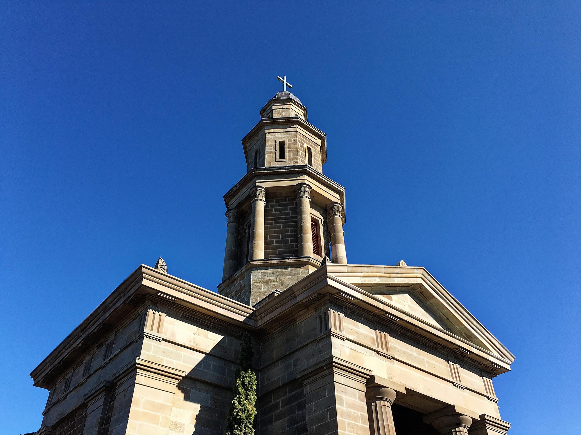 St George's stonework