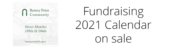 Fundraising 2021 Calendar