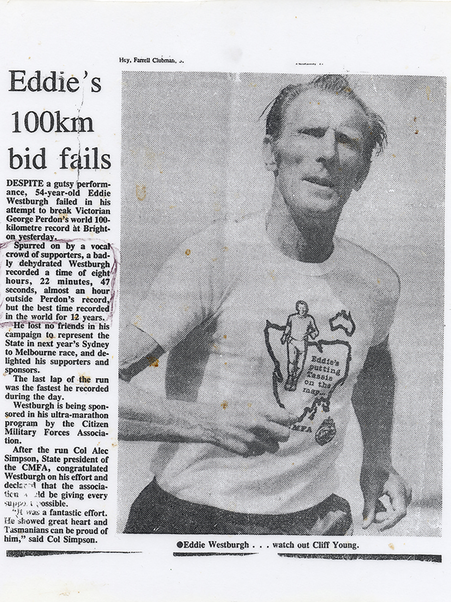 100 km bid